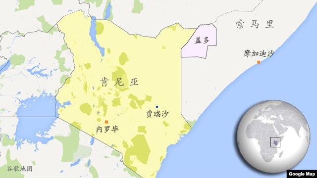 肯尼亚:台湾人送中国合国际法