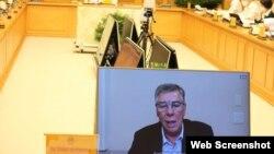 Chủ tịch EuroCham Vietnam phát biểu trong cuộc gặp trực tuyến với Thủ tướng Phạm Minh Chính, ngày 9/9/2021. Photo Eurochamvn.org