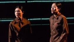 [뉴스풍경 오디오] 탈북 자매 희생 그린 연극 '나를 위한 너, 너를 위한 나'