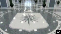 Helkwatar hukumar leken asirin Amurka CIA.