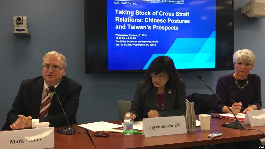 喬治華盛頓大學西格爾亞洲研究中心舉行台海兩岸政策座談會(美國之音鐘辰芳拍攝)