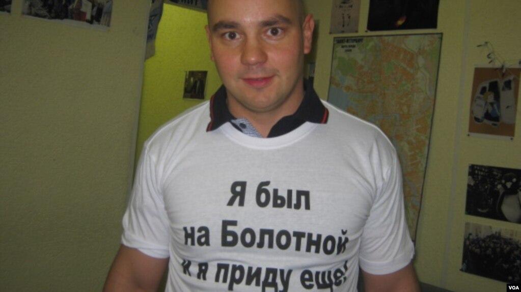 Протеже Ходорковского Пивоварова оштрафуют за махинации в избирательной кампании