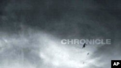 Chronicle อาศัยอำนาจเหนือธรรมชาติสร้างรายได้ 22 ล้านดอลล่าร์ช่วงสุดสัปดาห์ Super Bowl