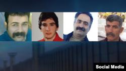 از راست به چپ: مهرداد رضایی، مهدی مردانی، مجتبی شکری و ابوالفضل صحرایی چهار درویش زندانی