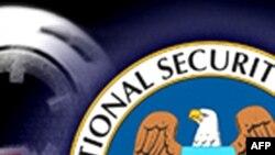 Белый дом готовит закон о проверке Интернета