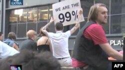 """Prizor sa protesta """"Okupiraj Volstrit"""""""