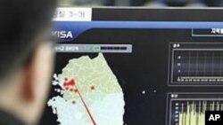 디도스(DDoS) 공격 발생 당시 한국인터넷진흥원 인터넷침해대응센터 종합상황실