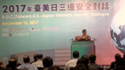 美日台办非官方安全对话 前白宫幕僚长与会