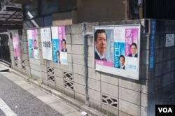 一些民居的外墙上也有某个政党事先征得民居主人同意贴上的海报(美国之音歌篮拍摄)
