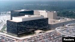 미국 메릴랜드 주 미 국가안보국 본부 건물 (자료사진)