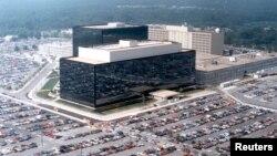 Vista aérea del edificio de la NSA en Maryland.