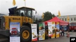지난달 20일 북한 라선에서 열린 국제 무역 박람회에 전시된 중국 업체의 건설 장비.