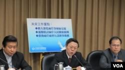 台湾陆委会年终记者会(美国之音张永泰拍摄)