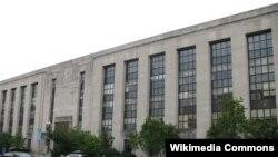Tòa nhà Wilbur J. Cohen trụ sở Đài VOA tại Washington D.C.