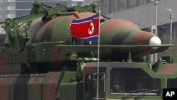 Nas paradi u aprilu, u Pjongjangu, prikazana je navodno nova severnokorejska raketa