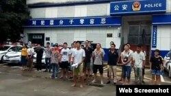 深圳佳士科技职工派出所外抗议(维权网图片)
