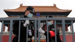 时事大家谈:提告北京国际烽烟四起,主权豁免法能否保护中国?