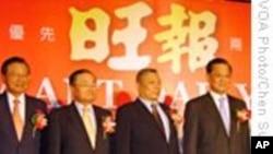 台湾旺报创刊 聚焦中国大陆