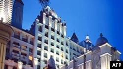სასტუმროების ინსდუსტრია მსოფლიოში