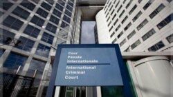 نمای بیرونی دادگاه بین المللی رسیدگی به جنایات در لاهه. هلند ۵ دسامبر ۲۰۱۱