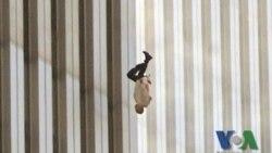 9/11世贸中心跳楼者之谜
