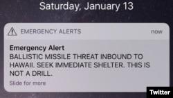 夏威夷民众13号从智能手机上收到的被误发的弹道导弹袭击警报
