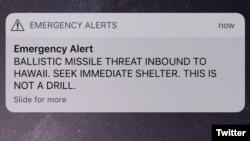 Upozorenje koje su na mobilni telefon dobili stanovnici Havaja