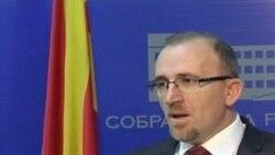 Maqedoni: Debate për Buxhetin