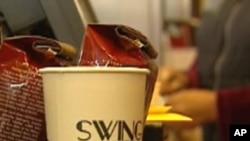 斯文咖啡公司的咖啡