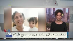 مسیح علینژاد: میخواستند مرا به ترکیه بکشانند و بازداشت کنند؛ برادرم افشایشان کرد