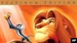 Lion Kong 3D ยังครองความเป็นจ้าวป่าที่อันดับ 1