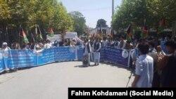کابل کې د پاکستان سفارت مخته لاریون