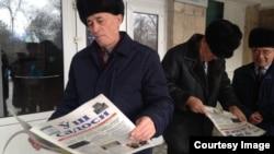 """""""O'sh sadosi"""" gazetasi"""