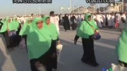 2011-11-06 美國之音視頻新聞: 沙特阿拉伯迎接近三百萬穆斯林朝聖者