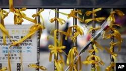 Pita kuning dan dekorasi bunga menghiasi pintu gerbang SMA Danwon di Ansan, selatan Seoul, Korea Selatan (24/4).