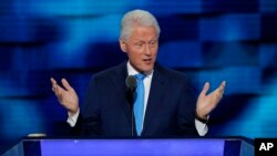 26일 미국 민주당 전당대회에서 빌 클린턴 전 대통령이 부인 힐러리 클린턴 대선후보를 위한 지지 연설을 하고 있다.