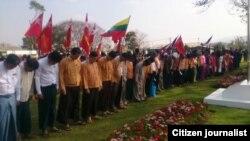 ျပည္ေထာင္စုေန႔ အခမ္းအနား ပင္လံုမွာ NLD ဦးစီး က်င္းပ။ (သတင္းဓာတ္ပံု- Credit to Kyaw Khant)