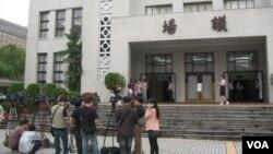 台灣立法院議場大樓