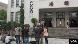 台湾立法院议场大楼(美国之音申华拍摄)
