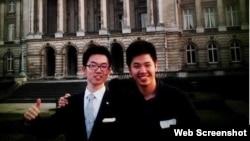 Vũ Minh Hoàng (phải), người từng giữ chức Vụ phó Vụ Kinh tế Ban chỉ đạo Tây Nam Bộ, trong một bức hình được truyền thông trong nước nói là được chụp khi anh tham gia diễn đàn chính sách thanh niên Châu Âu vào tháng 4 năm 2014