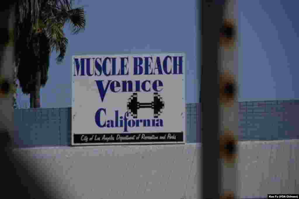威尼斯肌肉海滩