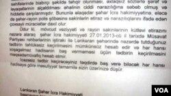 Müsavat Partiyasına Lənkəran İcra Hakimiyyətindən göndərilən məktub