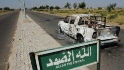 Cinq membres des forces de sécurité nigérianes tués dans plusieurs attaques