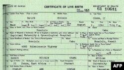Presidenti Obama bën publike certifikatën e lindjes