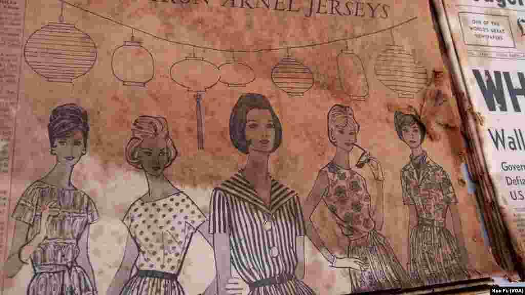 50年前的報紙時裝版(美國之音國符拍攝)