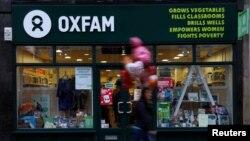 Un bureau d'Oxfam à Londres, le 12 février 2018.
