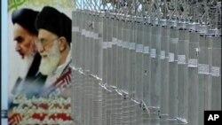 Ιράν: Επιθεωρητές της Υπηρεσίας Ατομικής Ενέργειας των ΗΕ μετέβησαν στην Τεχεράνη