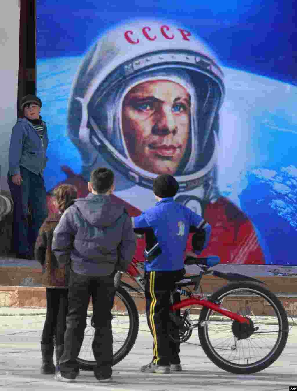 50-летие космического прорыва Юрия Гагарина