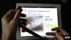 Битва за iPad перекочевала в Калифорнию