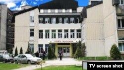 Bolnica u Bijelom Polju